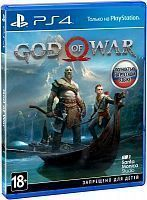 God of War [PS4]