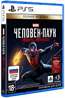 MARVEL Человек-Паук: Майлз Моралес. Ultimate Edition (Marvel's Spider-Man: Miles Morales) [PS5]